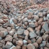 Manganese Rock Crusher