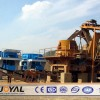 Artificial Sand Making Machine