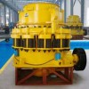 The working principle of 900 cone crusher