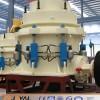 Joyal cone crusher layer material
